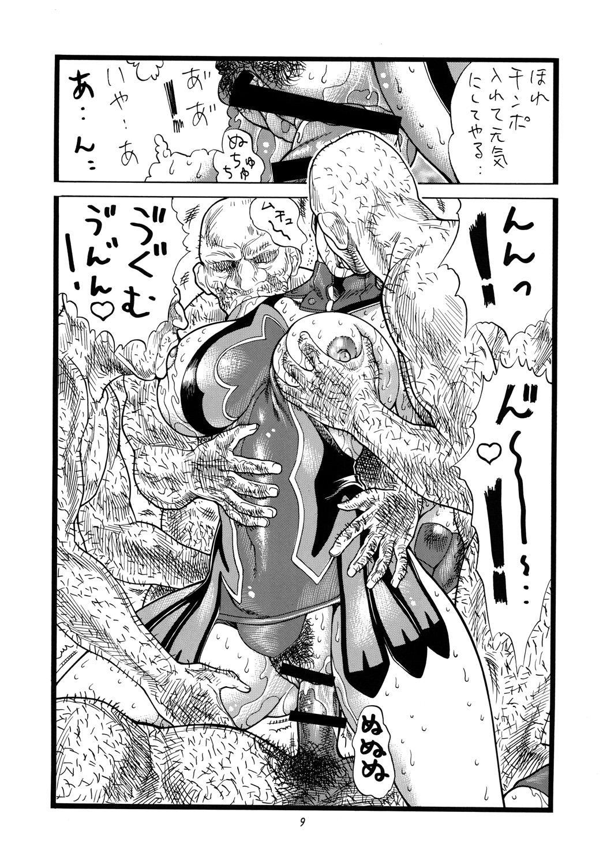 Chichi Shiru 8