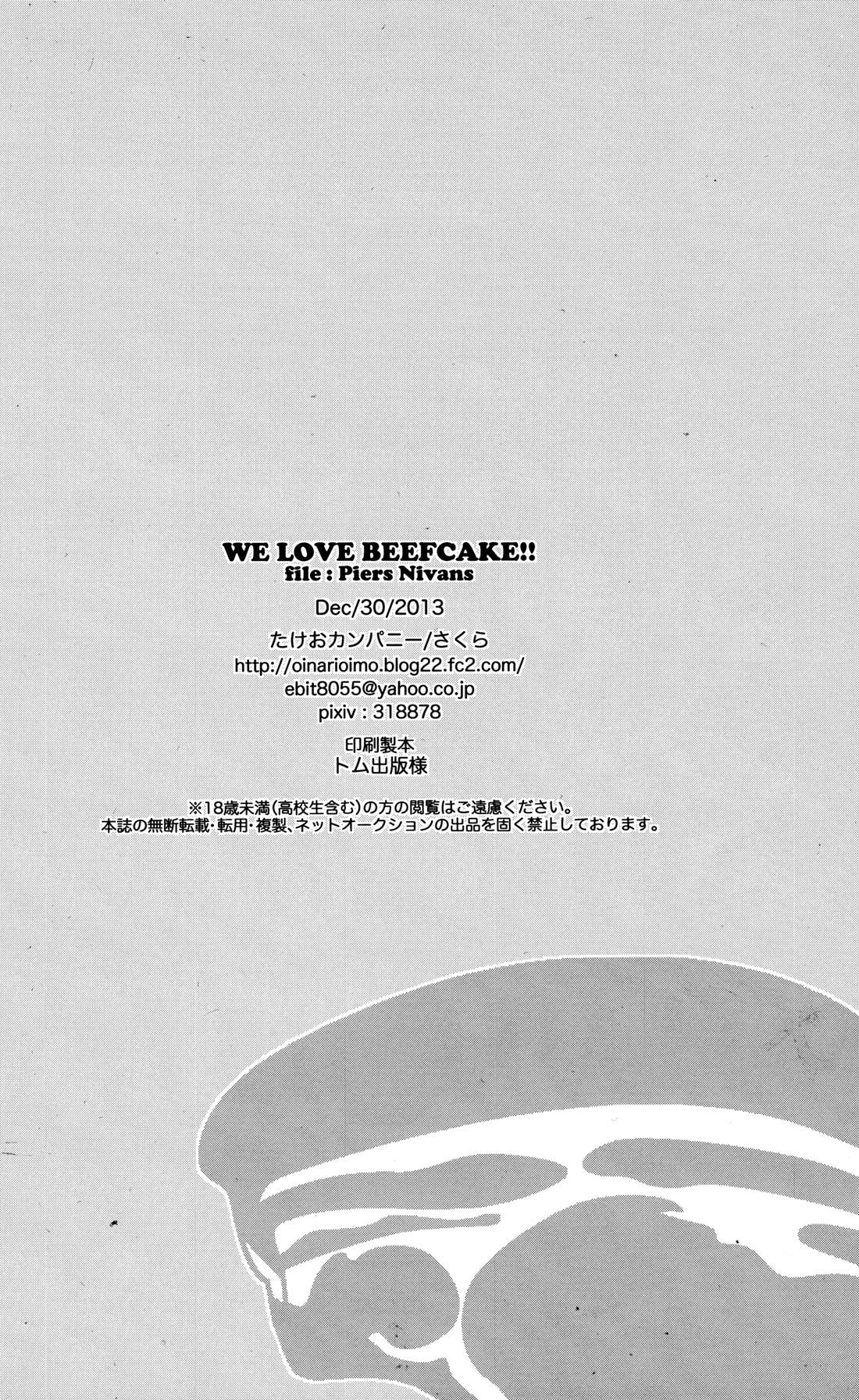 Oinarioimo:We love beefcake 30