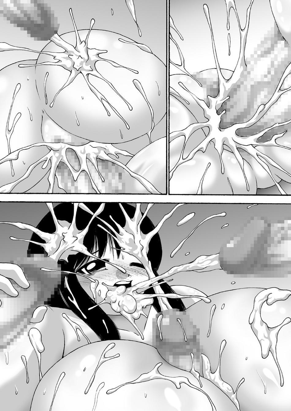 Chounyuu Shoujo Yuka - Huge Breasts Girl Yuka 43