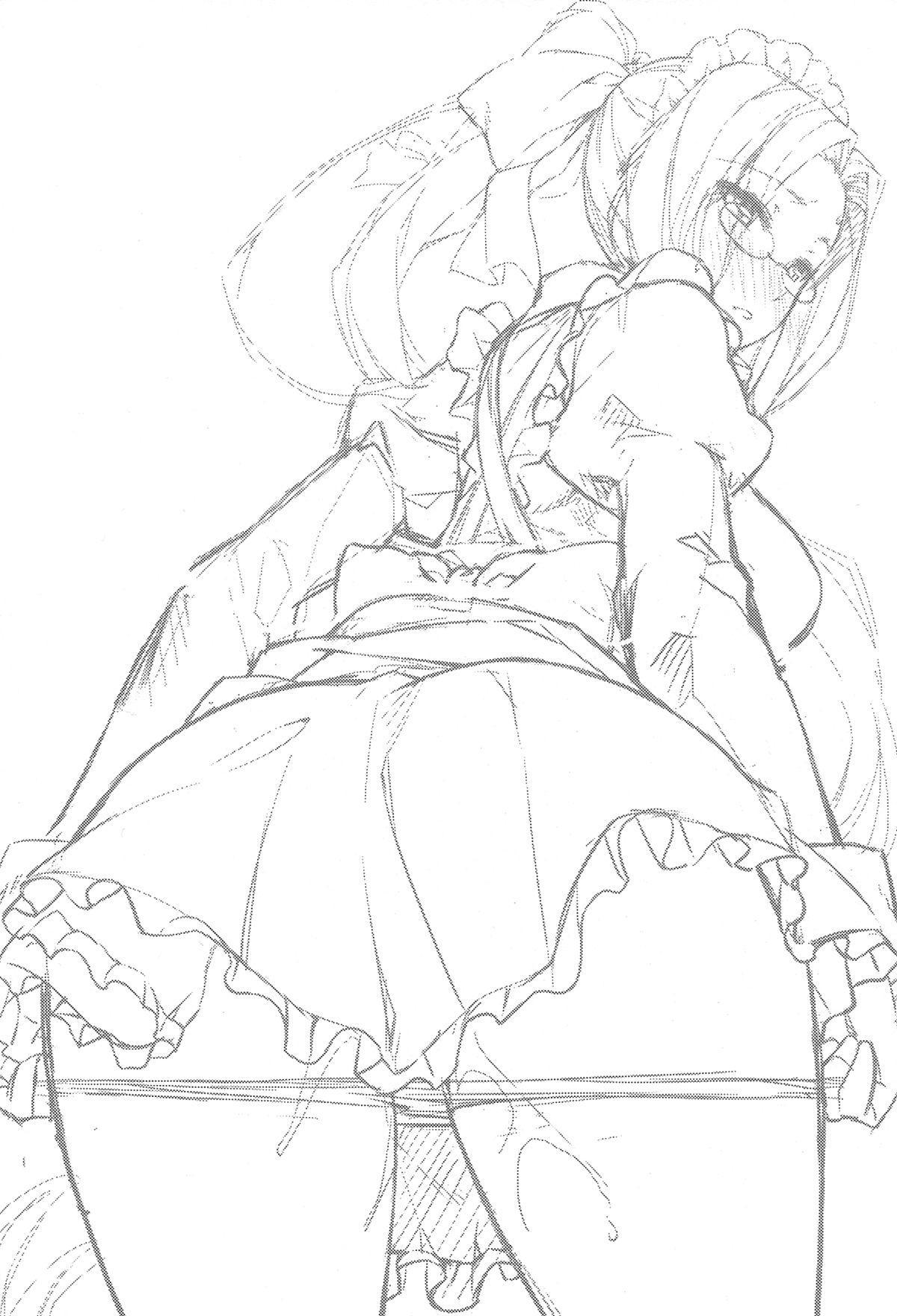 Rider-san to Maid Fuku. 3