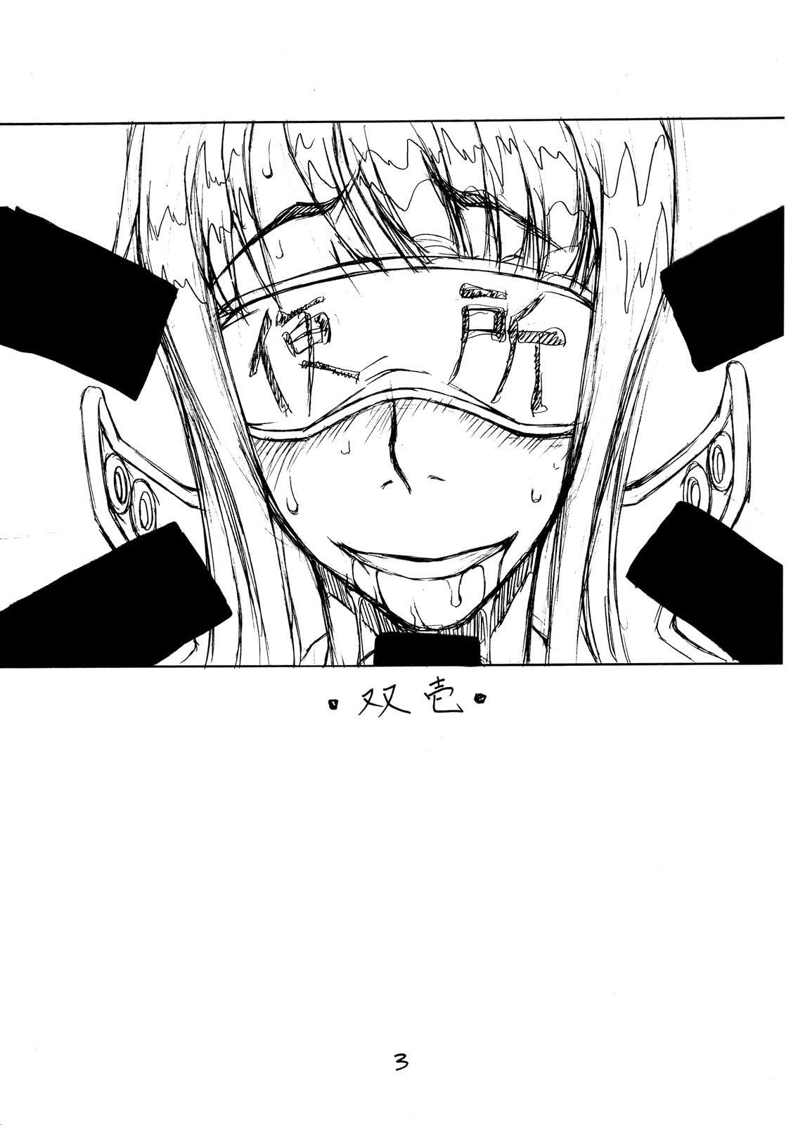 Futaichi 2