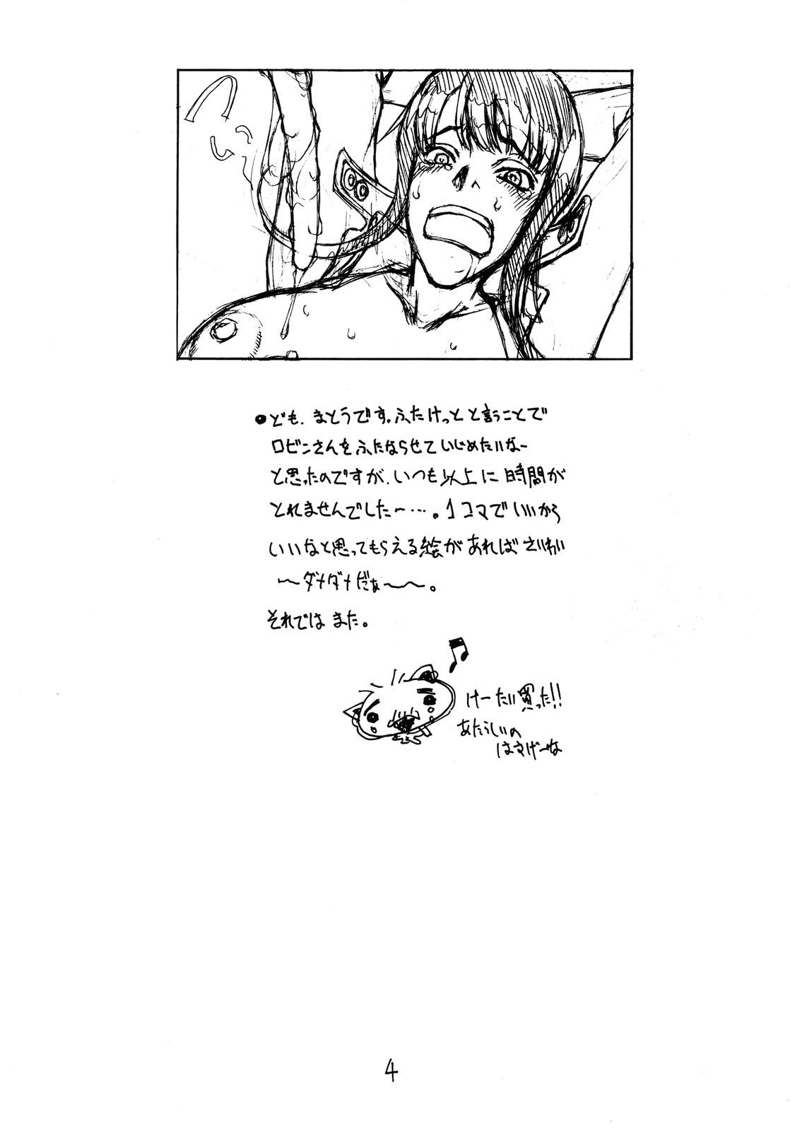 Futaichi 3