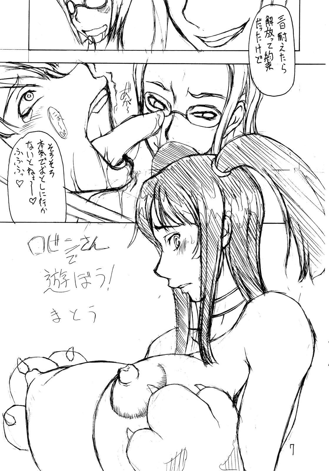 Futaichi 6