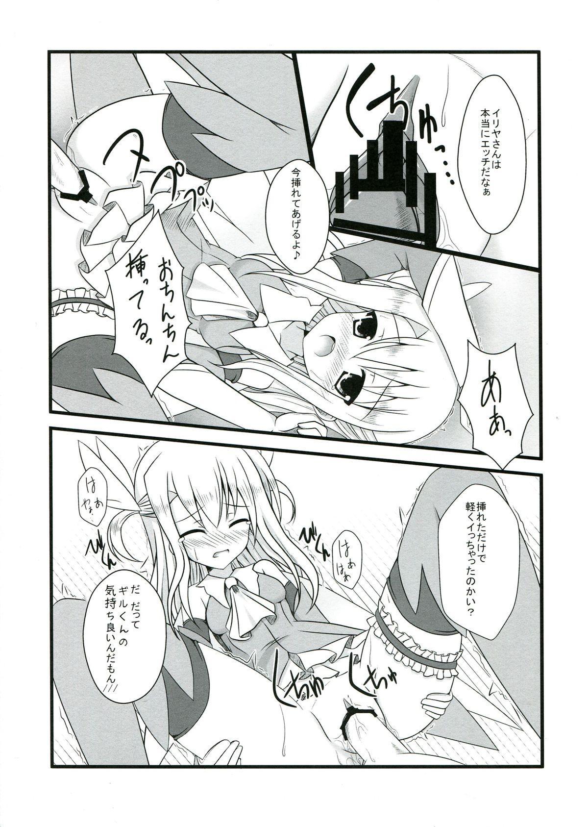 Ily☆Kuro-san Chi no Jika Hatsuden to Ero Jijou 4