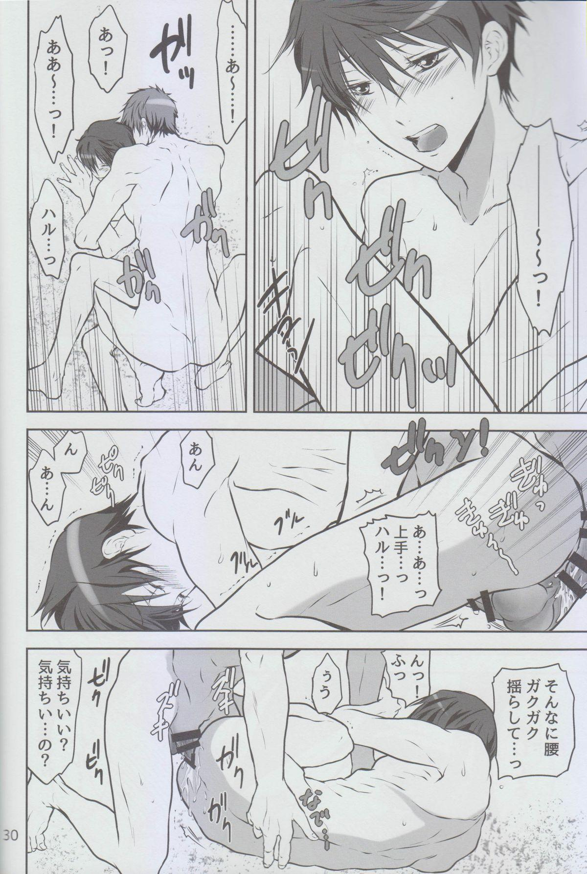 Okubyou na Boku no Kingyo wa Natsu ni Nemuri, Kimi wa Kesshite Nakanai. 28
