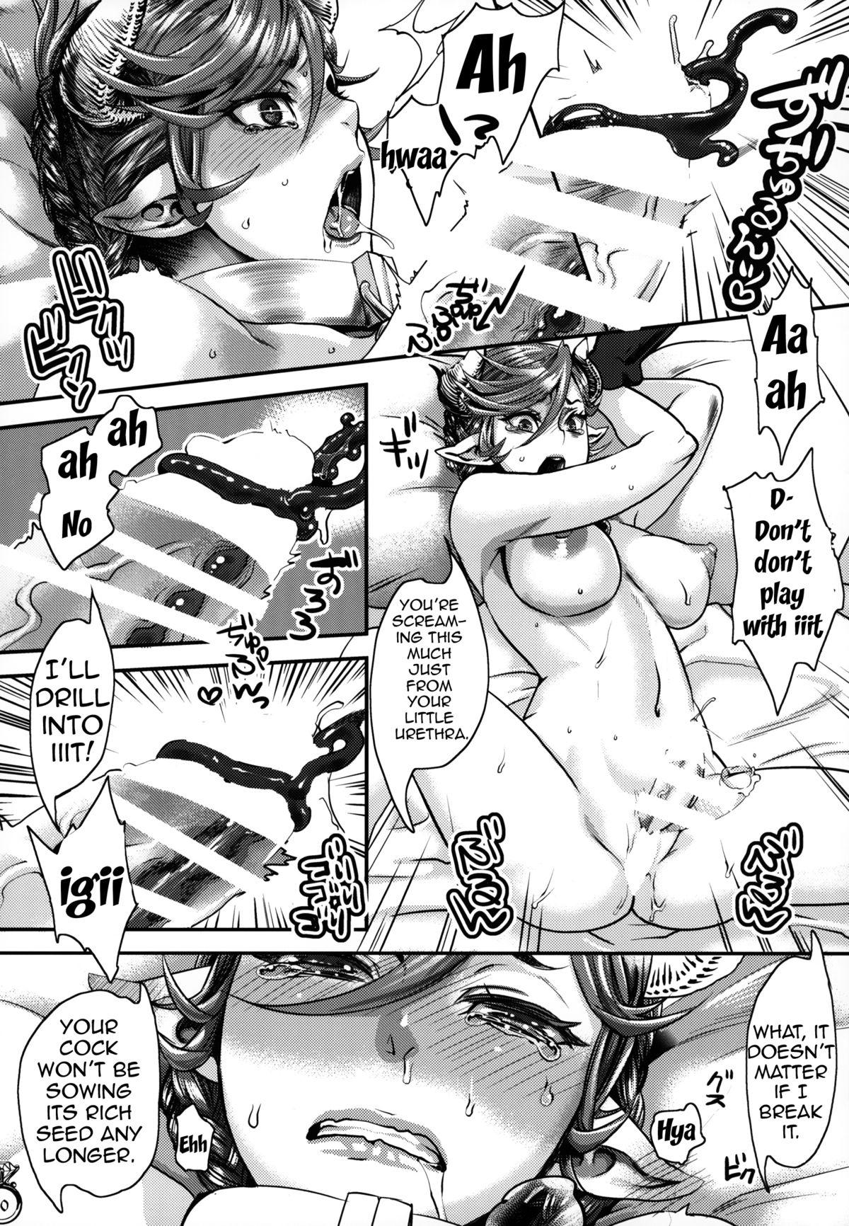 Kakka no Chouki-sama | The Mistress of His Excellency 1