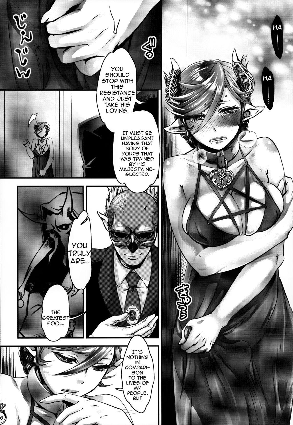 Kakka no Chouki-sama | The Mistress of His Excellency 24