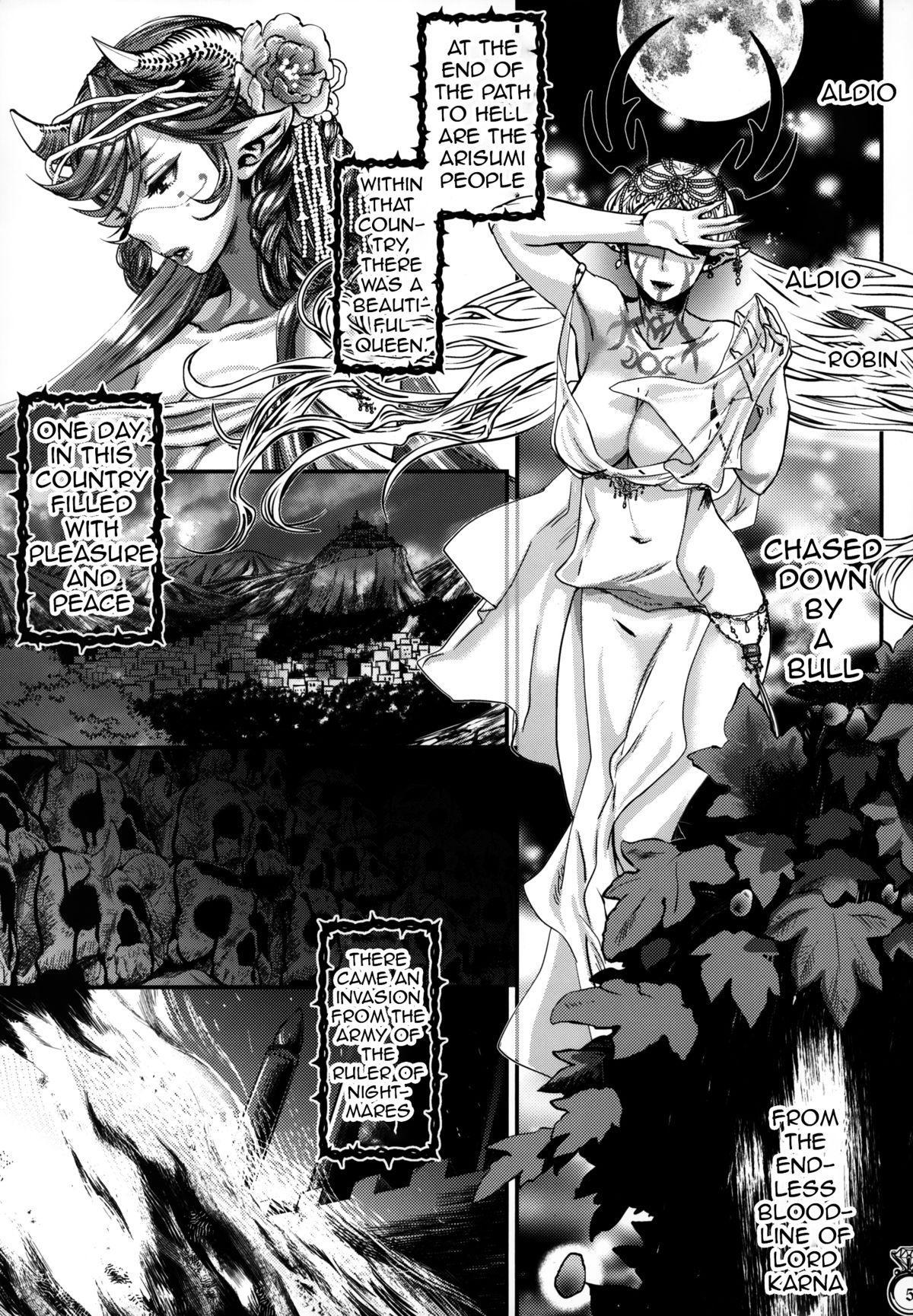 Kakka no Chouki-sama | The Mistress of His Excellency 4