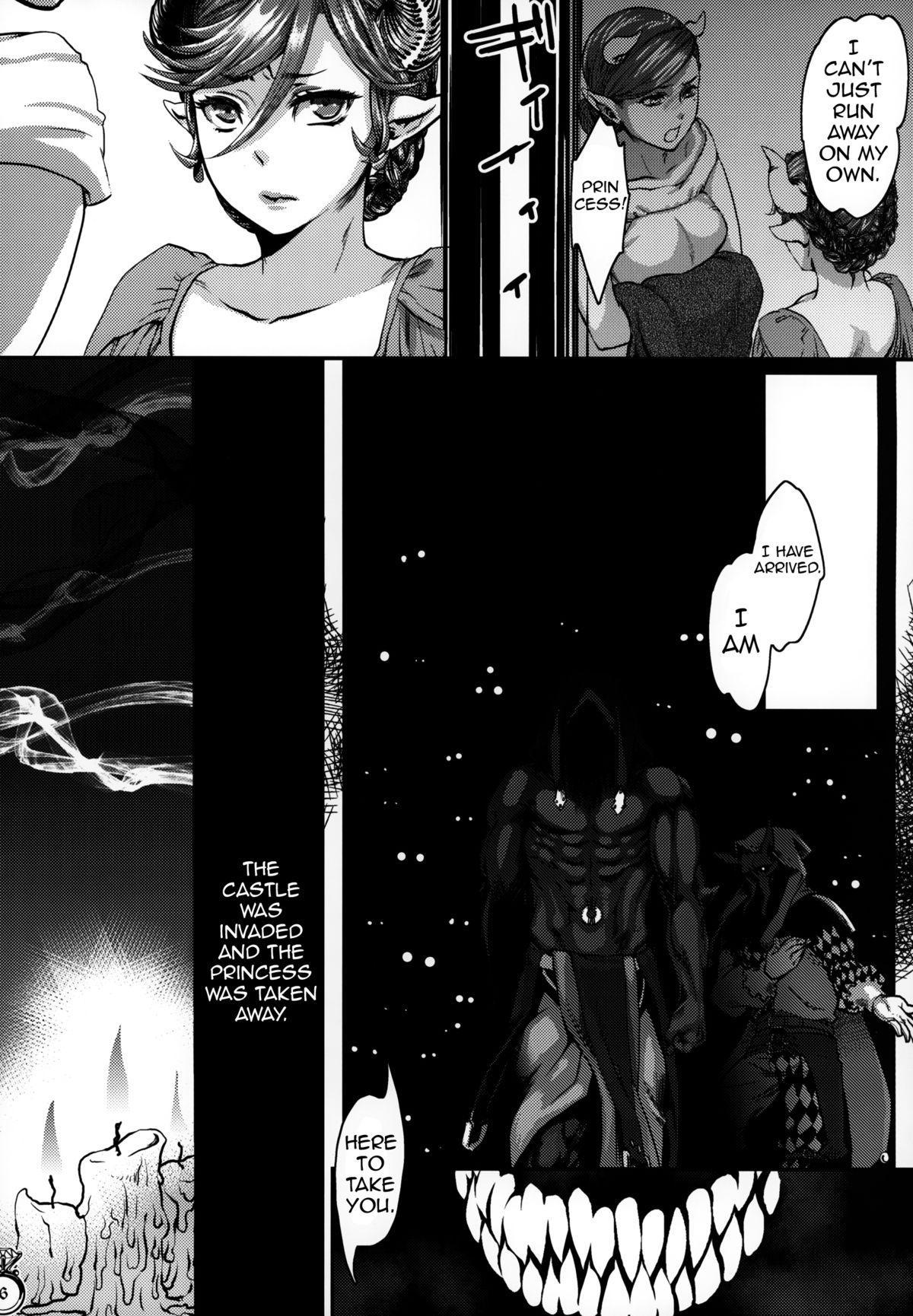 Kakka no Chouki-sama | The Mistress of His Excellency 5