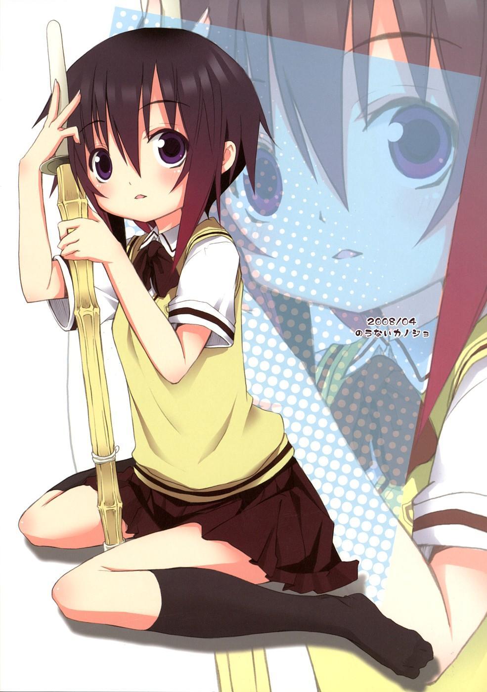 Tama-chan to Date. 23