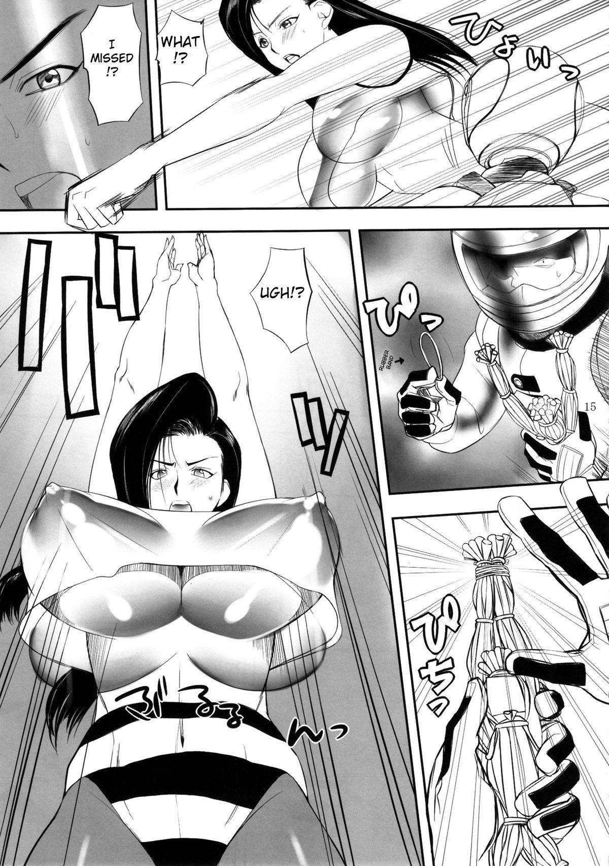 (COMIC1☆8) [G-panda (Midoh Tsukasa)] Maji kayo!? Ooaya-sensei   I Can't Believe It! Ooaya-sensei (Magical Taruruuto-kun) [English] {doujin-moe.us} 13