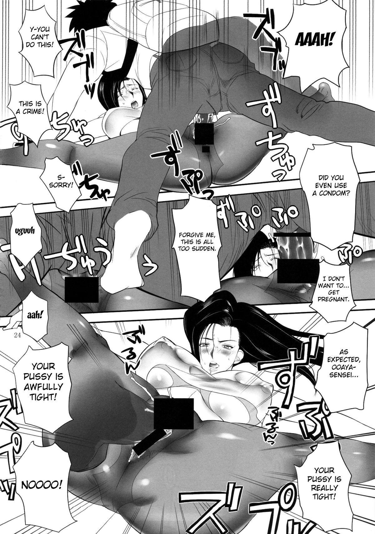 (COMIC1☆8) [G-panda (Midoh Tsukasa)] Maji kayo!? Ooaya-sensei   I Can't Believe It! Ooaya-sensei (Magical Taruruuto-kun) [English] {doujin-moe.us} 22