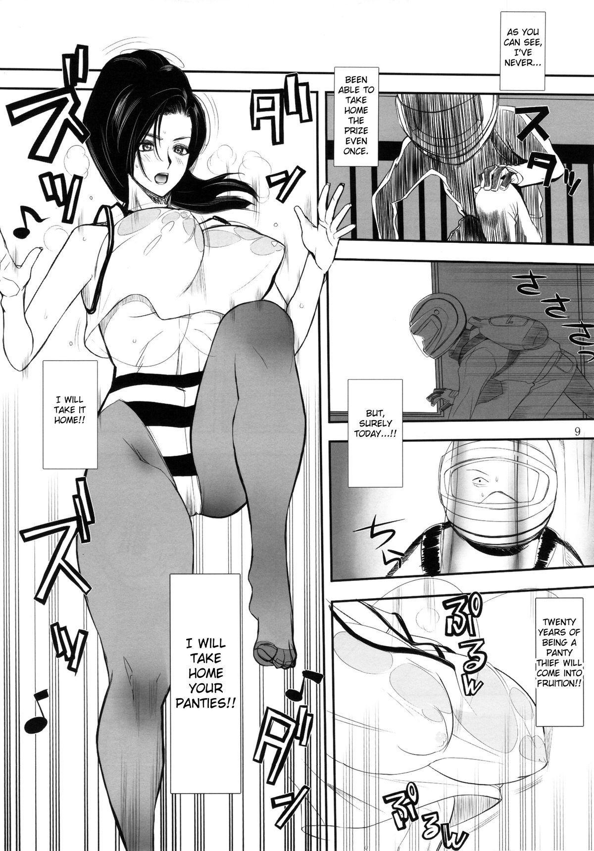 (COMIC1☆8) [G-panda (Midoh Tsukasa)] Maji kayo!? Ooaya-sensei   I Can't Believe It! Ooaya-sensei (Magical Taruruuto-kun) [English] {doujin-moe.us} 7
