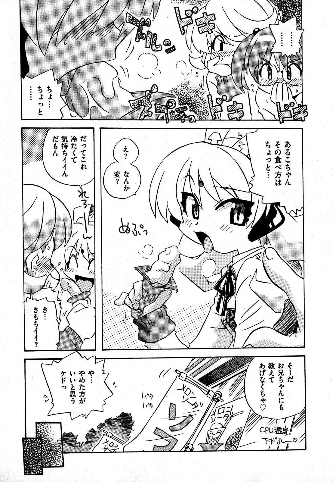 COMIC XO 2007-09 Vol. 16 212