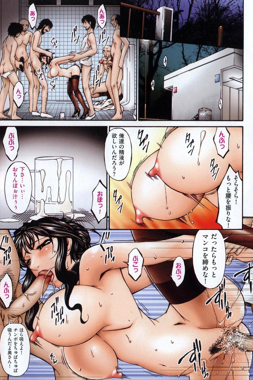 COMIC XO 2007-09 Vol. 16 4