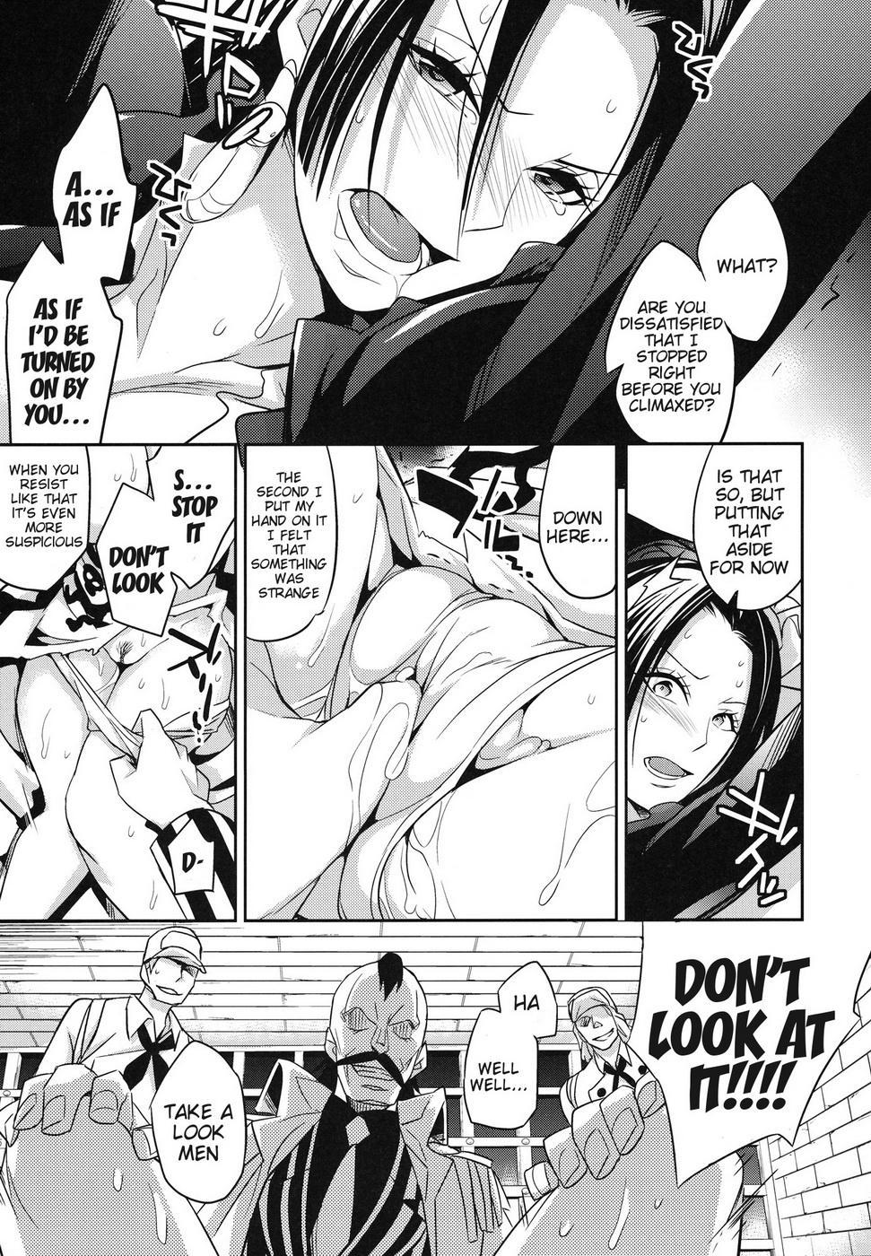 C9-05 Amai Doku | Sweet Poison 9