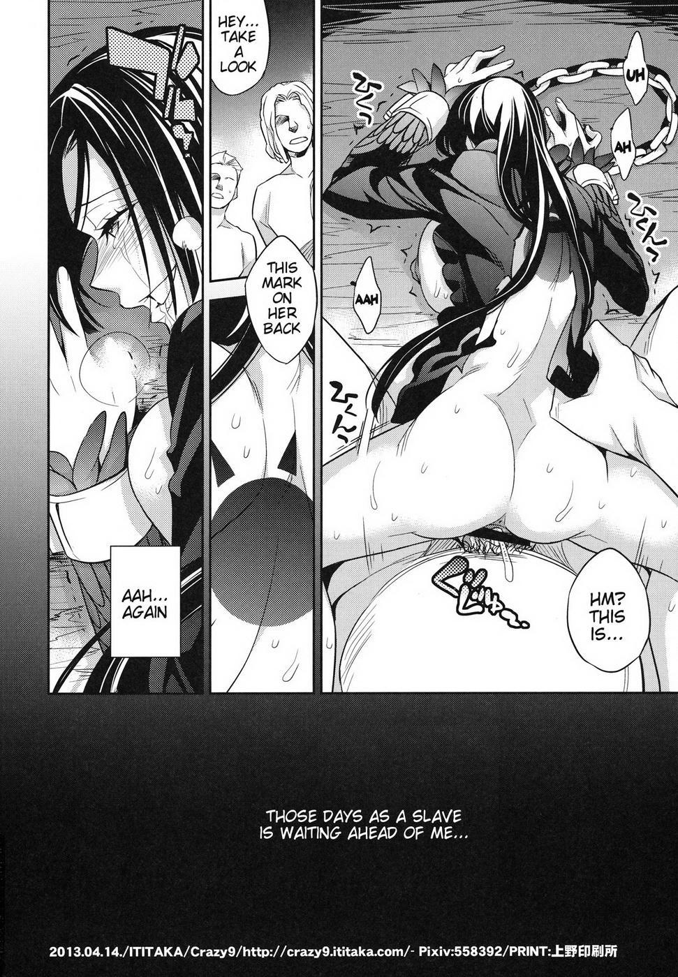 C9-05 Amai Doku | Sweet Poison 27