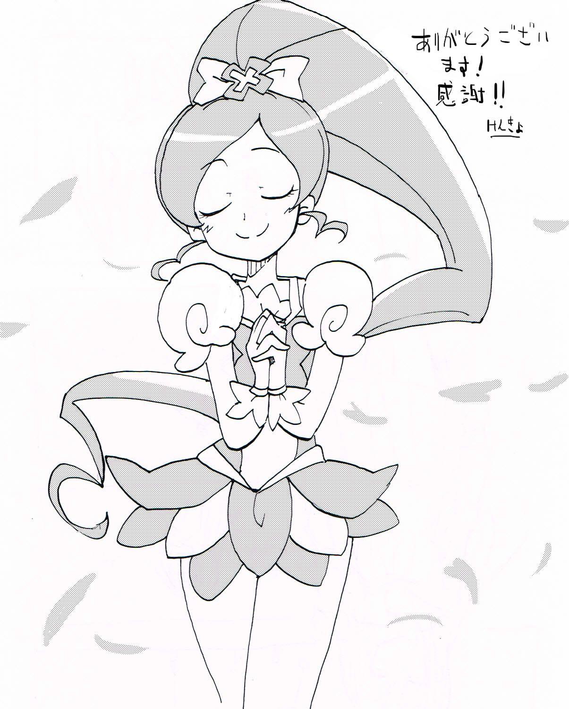 Uchi no Imouto wa Pantsu Haitenai 29
