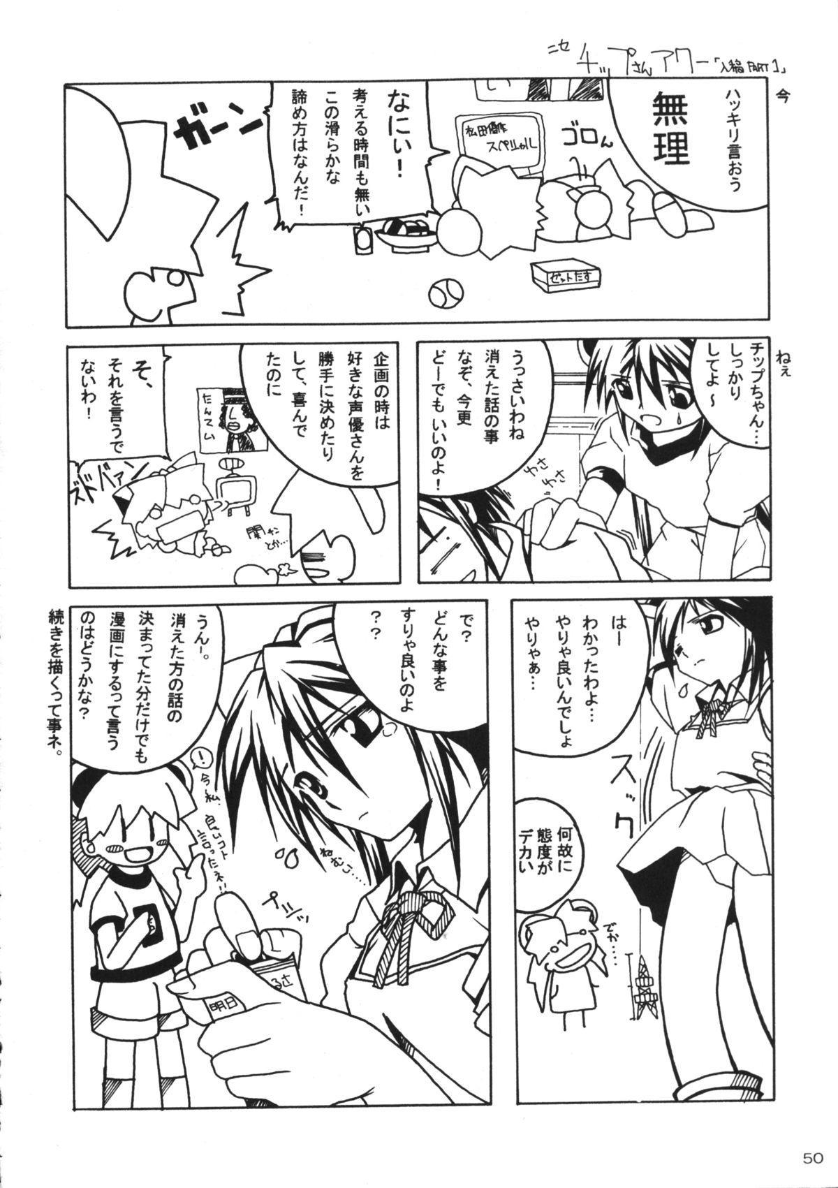 Kenko Daiichi 48