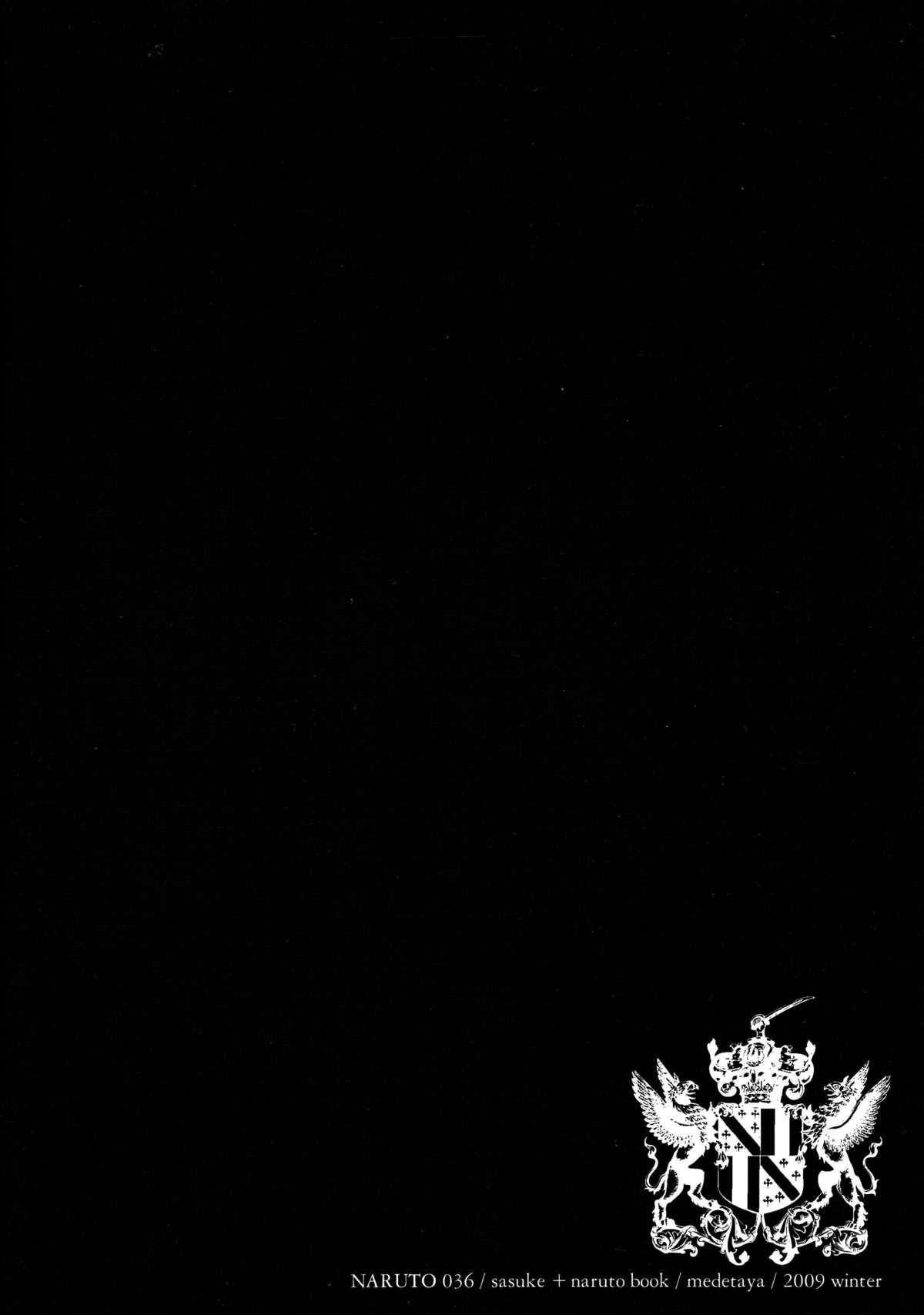 Kin-iro Kizoku ni Kuro Shitsuji | From the Black Butler to the Golden Aristocrat 21