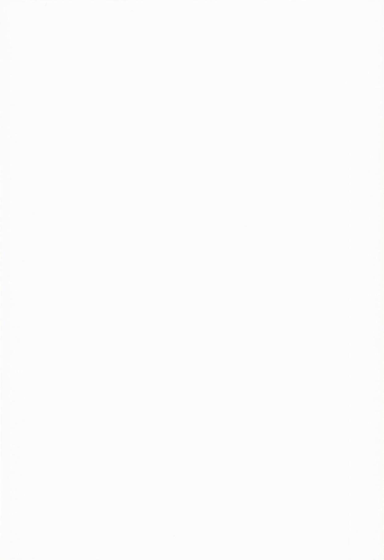 (COMIC1☆8) [Hisagoya (Momio,Miyamoto Issa,Shoukaki)] Gakuen wo Sukutta Kimo-ota Kishi sama ga Bisyoujo Ryu-musume to Ecchi na Koto suru Hon (Rage of Bahamut) 1