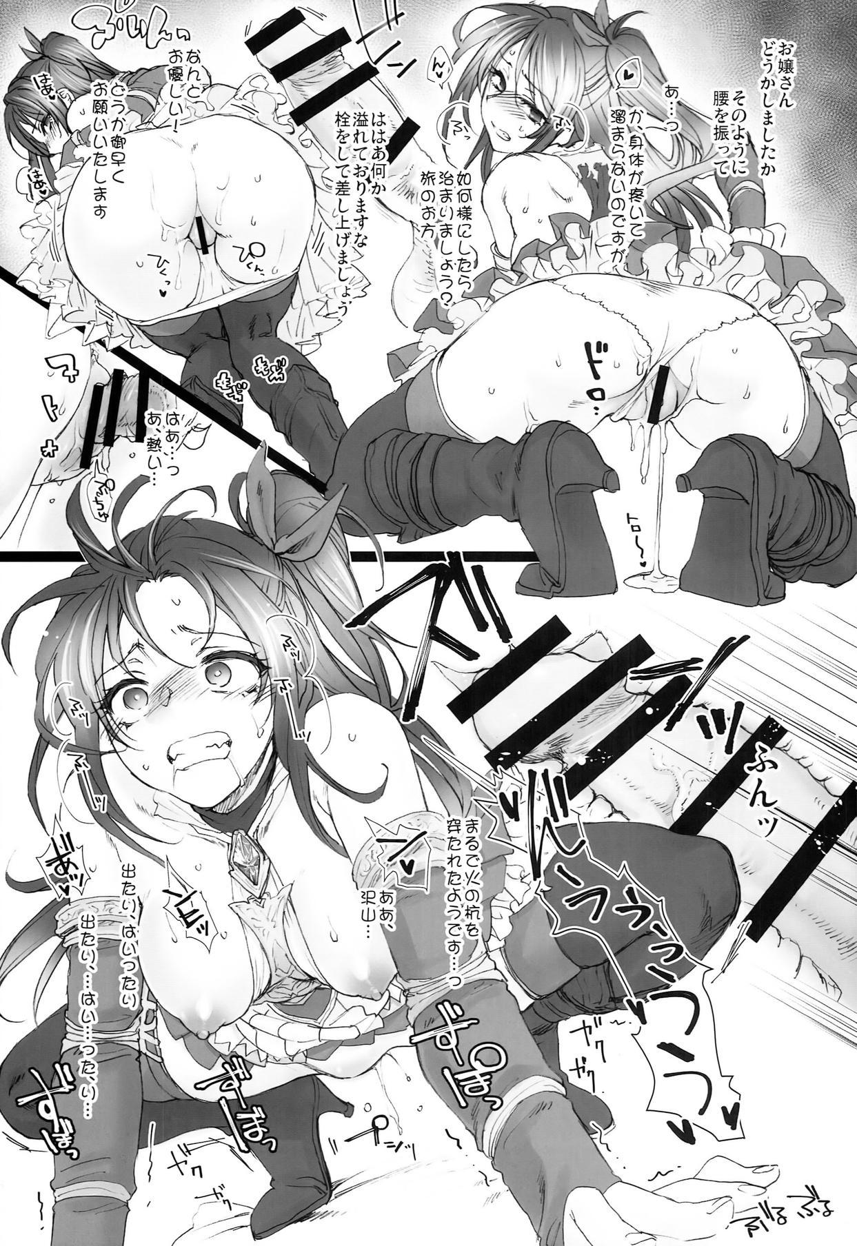 (COMIC1☆8) [Hisagoya (Momio,Miyamoto Issa,Shoukaki)] Gakuen wo Sukutta Kimo-ota Kishi sama ga Bisyoujo Ryu-musume to Ecchi na Koto suru Hon (Rage of Bahamut) 22