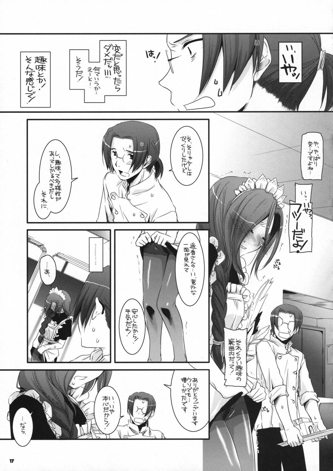 Seifuku Rakuen 21 - Costume Paradise 21 15