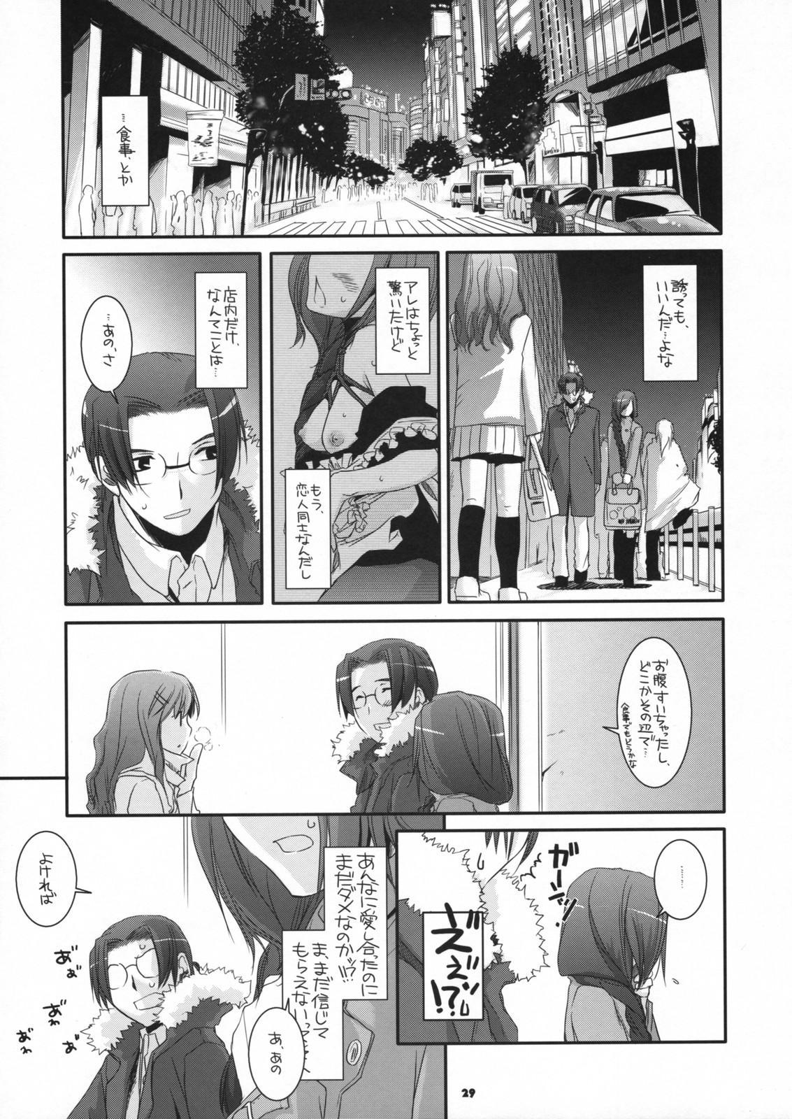Seifuku Rakuen 21 - Costume Paradise 21 27