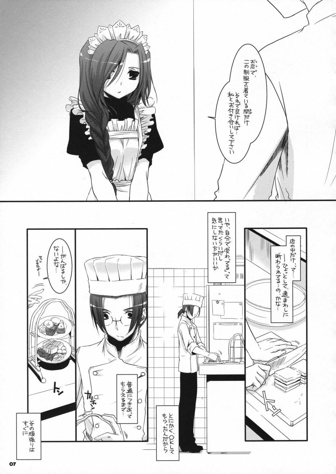Seifuku Rakuen 21 - Costume Paradise 21 5