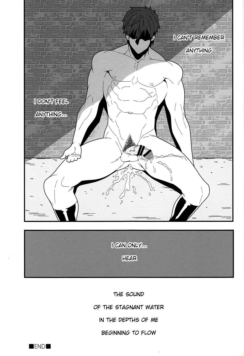 Mizu no Soko ni Yodomu 15
