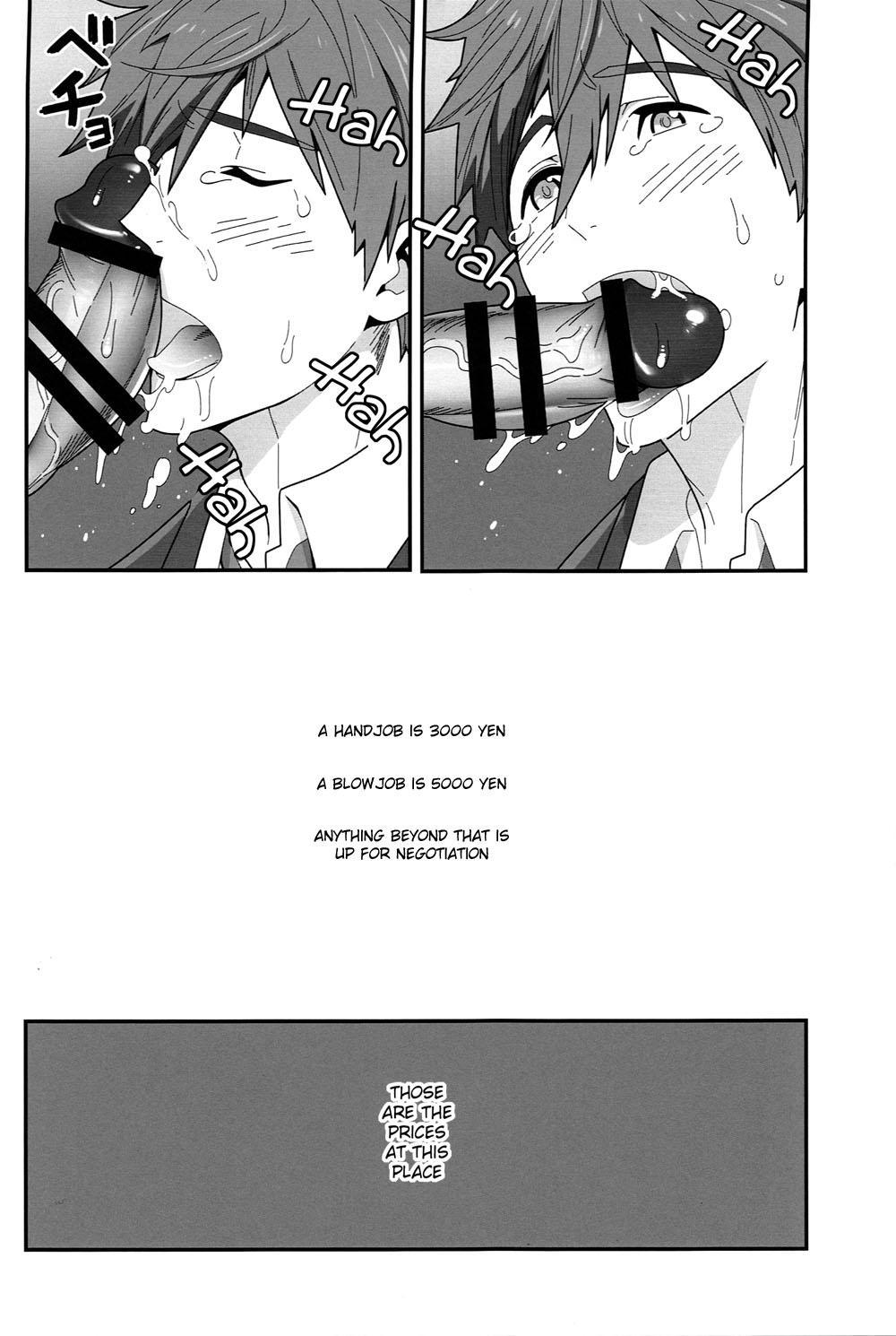 Mizu no Soko ni Yodomu 4