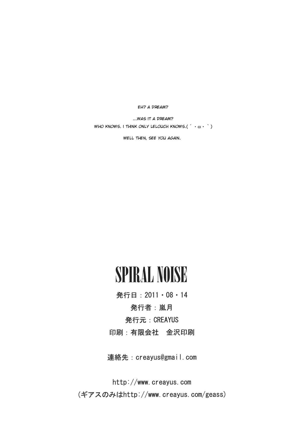 SPIRAL NOISE 33