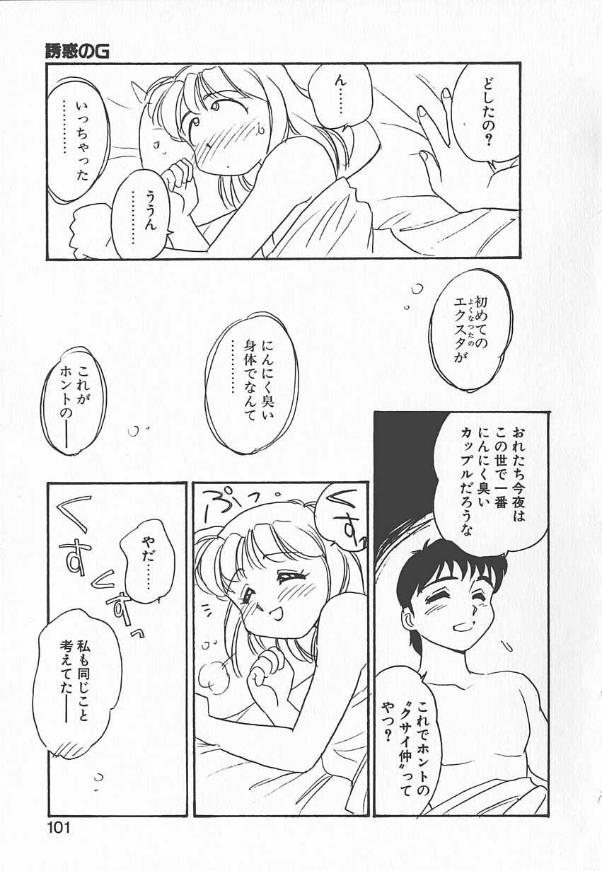 Shinobu 99