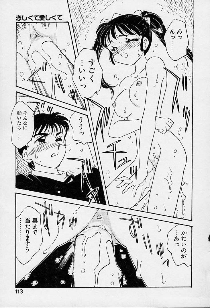Shinobu 113