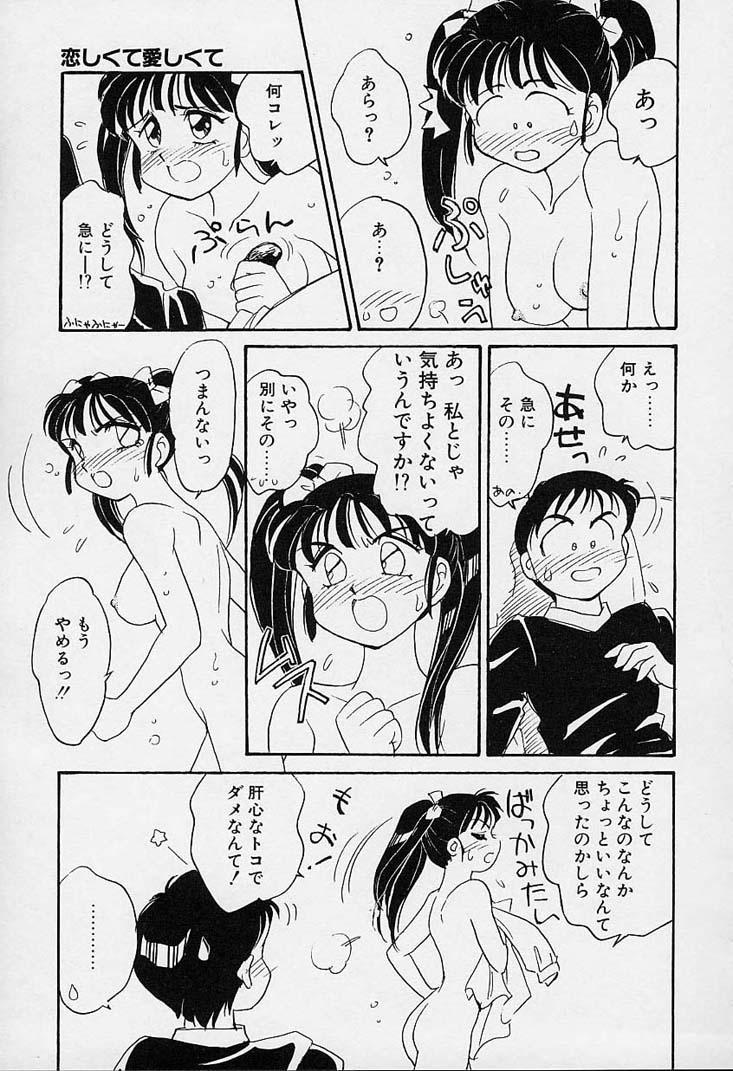 Shinobu 115