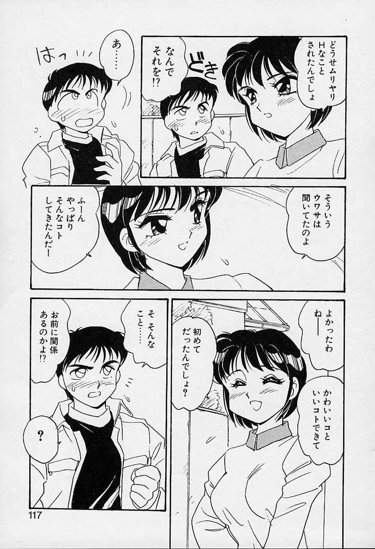 Shinobu 117