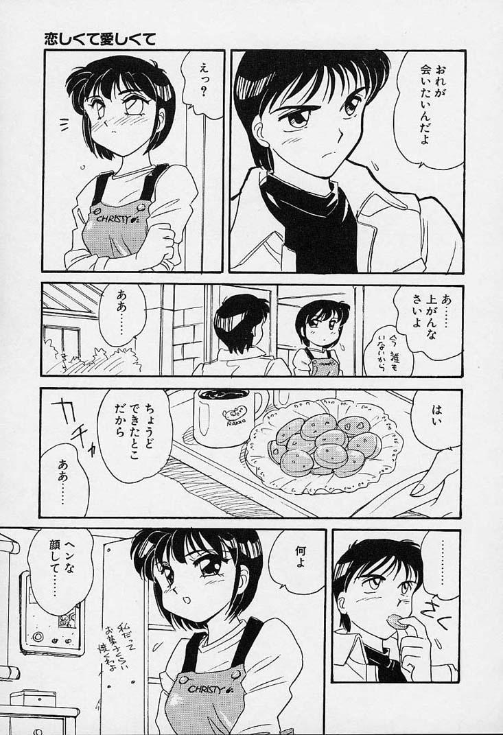 Shinobu 123