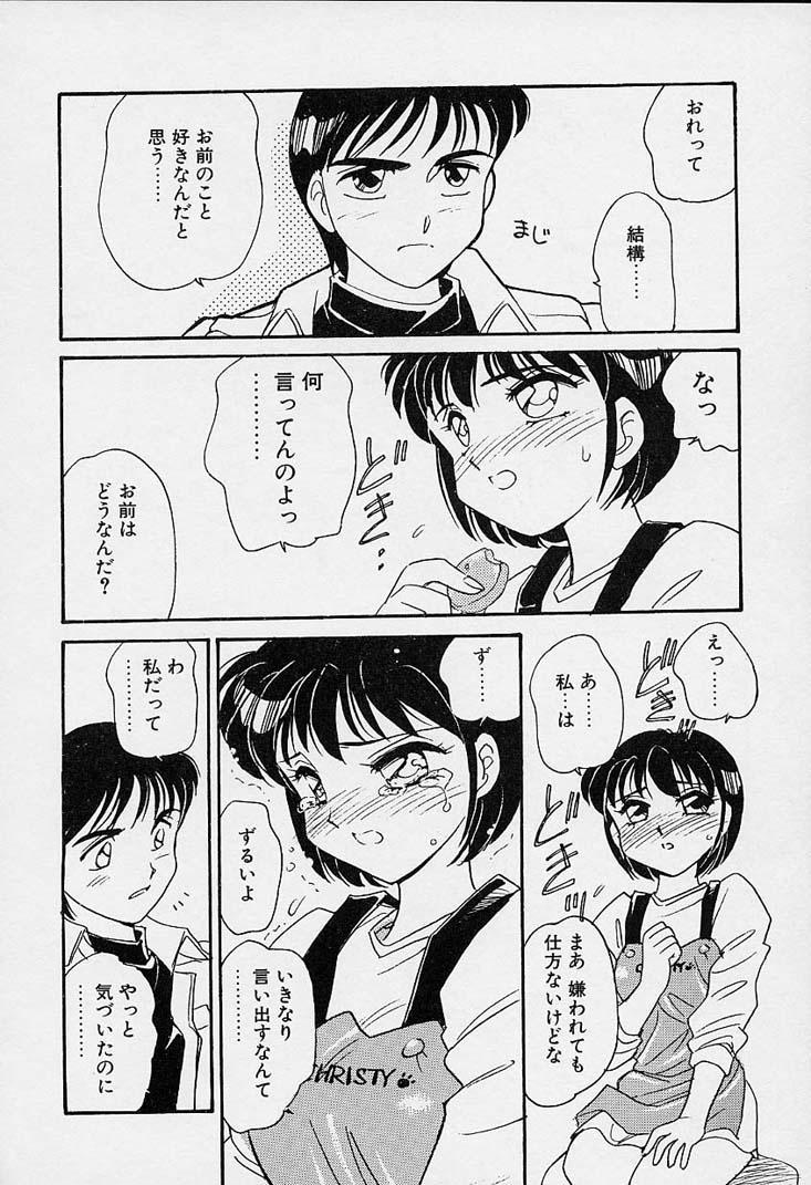 Shinobu 124