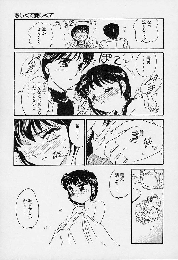 Shinobu 125