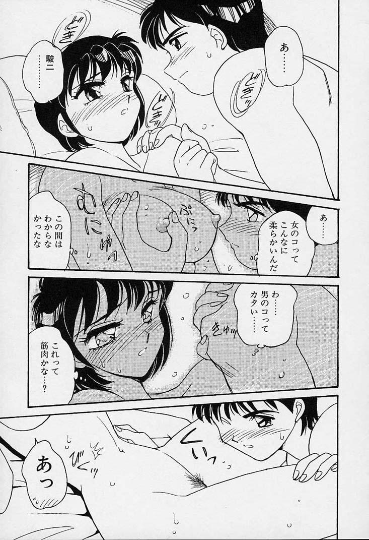 Shinobu 127