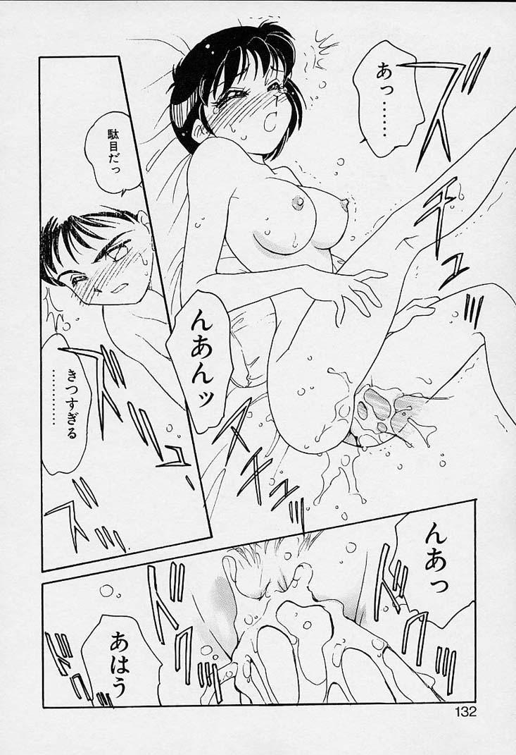 Shinobu 132