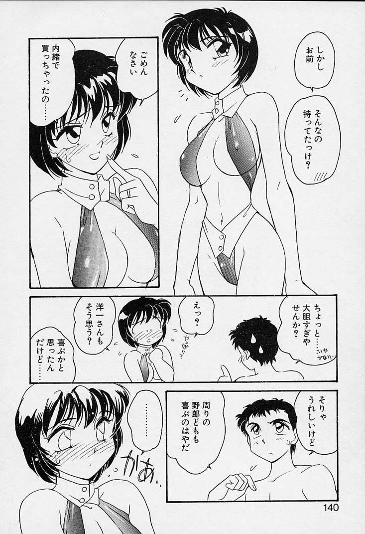 Shinobu 140
