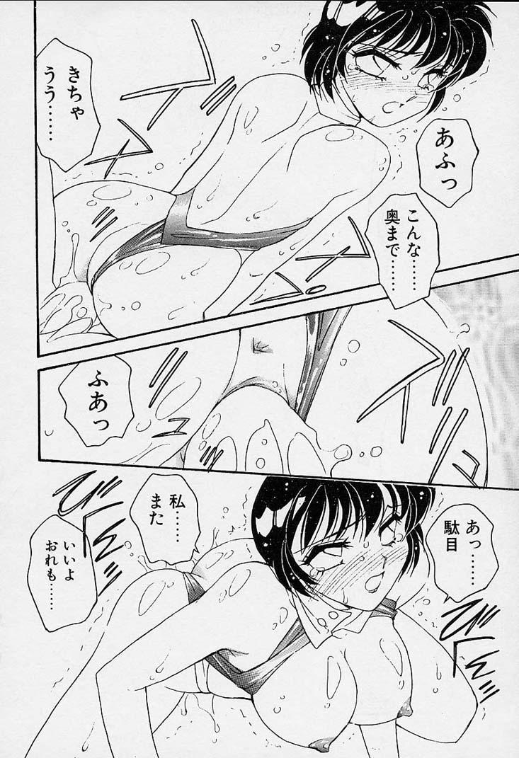 Shinobu 148