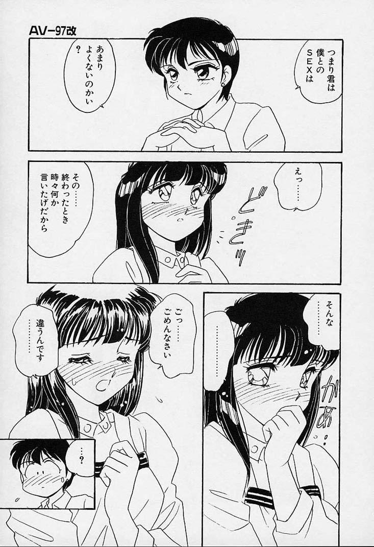 Shinobu 155
