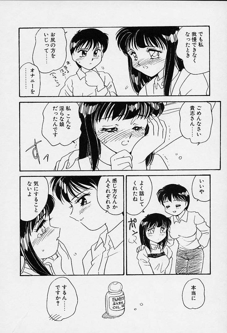 Shinobu 158