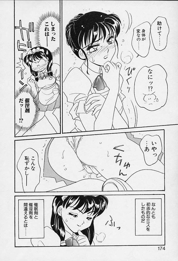 Shinobu 174