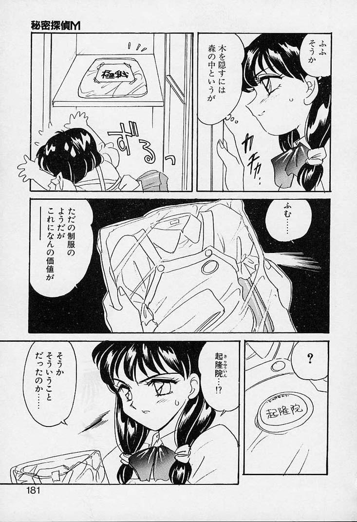 Shinobu 181
