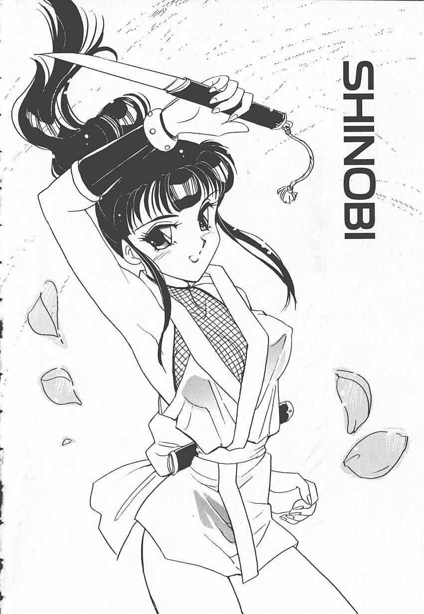Shinobu 22