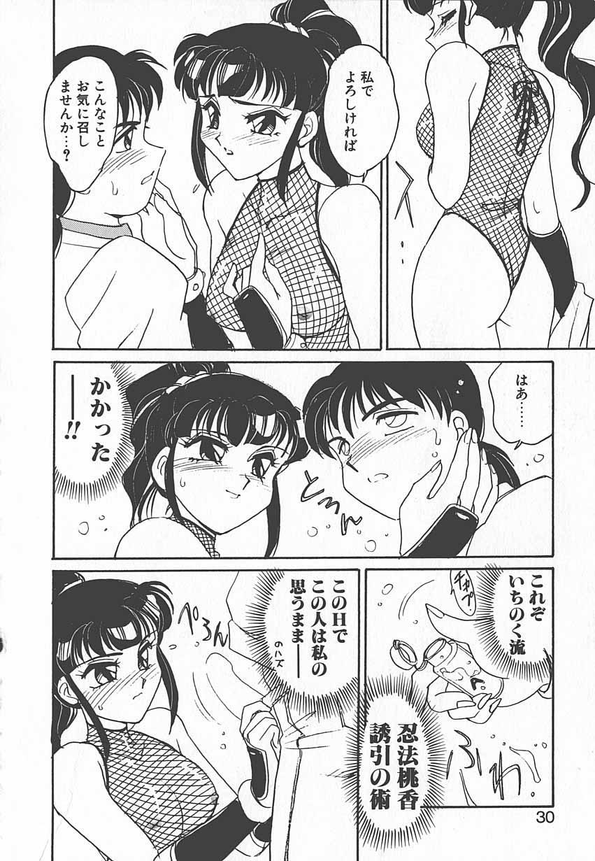 Shinobu 28