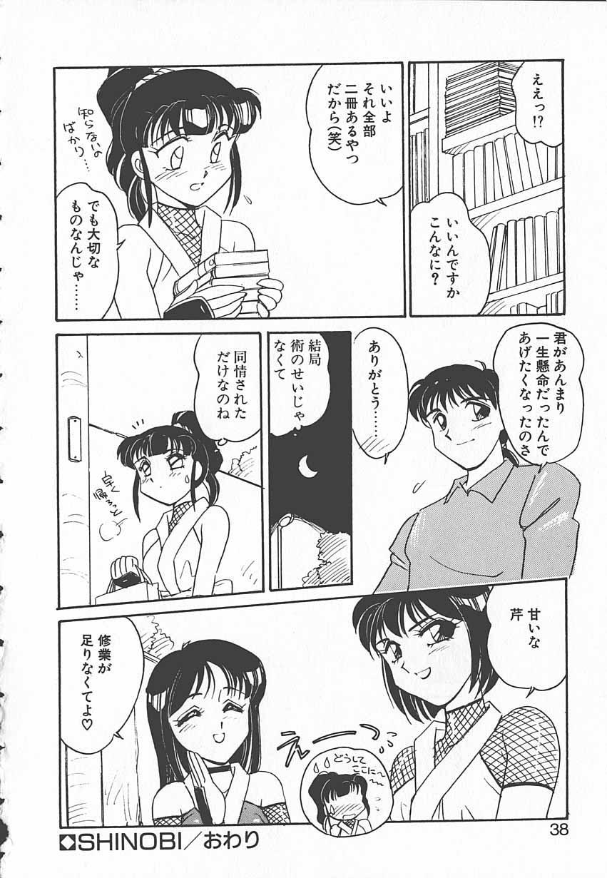 Shinobu 36